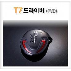 T7 DRIVER HEAD (PVD) 반발계수(일반형)