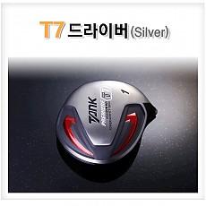 T7 DRIVER HEAD (SILVER) 반발계수 (일반형)