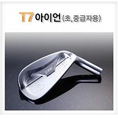 T7 아이언 헤드 세트 (#5~#P)