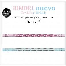 [히모리] 여성용 아이언 NEW Design