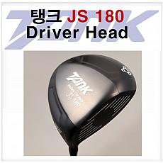 [탱크] JS180 DRIVER HEAD 반발계수 (일반형)
