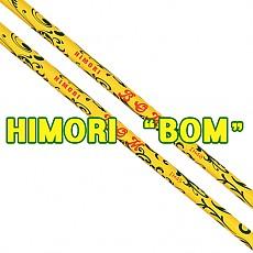 [히모리] 신제품 BOM [하이브리드,아이언]겸용