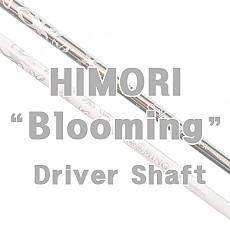 HIMORI 드라이버 Blooming